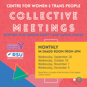 Centre for Women & Trans People Collective Meetings @ Shadd Room